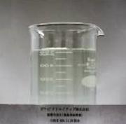 BW赤水NTT161128